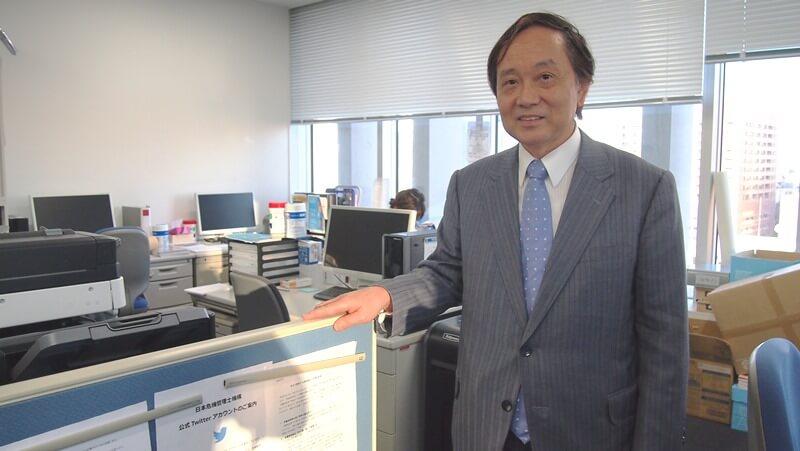 Dr.Ichikawa_4