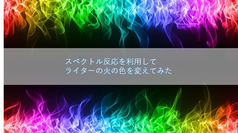 反応 円 色